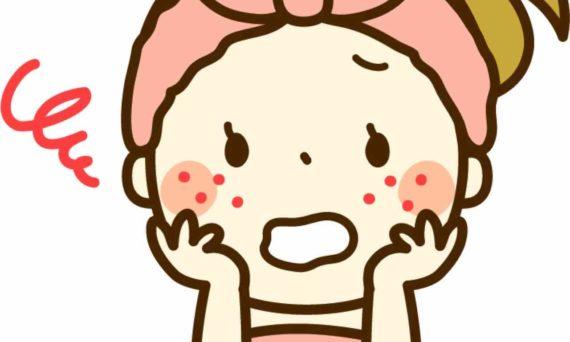 敏感肌,ニキビ,アレルギー